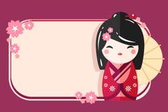 Het Malplaatje van de groetkaart met Japans Kokeshi-Doll royalty-vrije illustratie