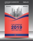 Het malplaatje van het de Kalender 2019 Ontwerp van het dekkingsbureau, vliegermalplaatje, advertenties, boekje, catalogus, bulle royalty-vrije illustratie