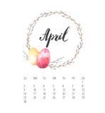 Het malplaatje van de waterverfkalender voor het jaar van April 2017 Royalty-vrije Stock Afbeeldingen