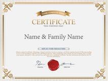 Het Malplaatje van het certificaatontwerp Stock Afbeelding