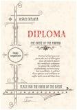 Het malplaatje van het diploma Royalty-vrije Stock Afbeelding