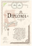 Het malplaatje van het diploma Royalty-vrije Stock Foto's