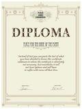 Het malplaatje van het diploma Royalty-vrije Stock Afbeeldingen