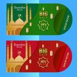 Het malplaatjeontwerp van de Ramadanverkoop royalty-vrije illustratie