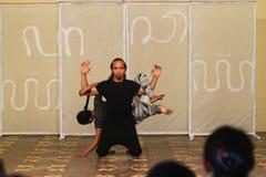 Het manuscriptdans van Java Stock Afbeelding
