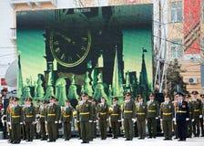 Het marcheren band Royalty-vrije Stock Foto