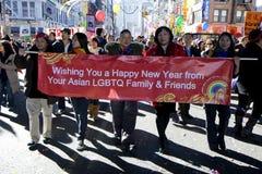 Het marcheren bij de Chinese nieuwe jaarparade Royalty-vrije Stock Afbeelding