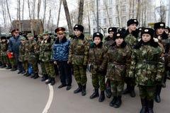 Het marcheren van parade in de kadetkorpsen van de politie Royalty-vrije Stock Fotografie
