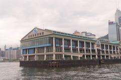 Het maritieme museum van Hongkong Royalty-vrije Stock Foto's