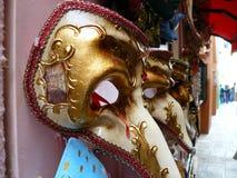 Het masker Royalty-vrije Stock Fotografie