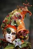 Het masker van de hoorn des overvloeds Royalty-vrije Stock Afbeeldingen