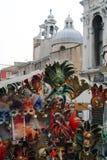 Het masker van de maskerade, Venetië Royalty-vrije Stock Fotografie