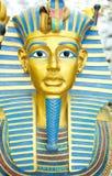 Het masker van Pharaohs Royalty-vrije Stock Afbeeldingen