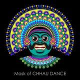 Het masker vectorbeeld van de Chhaudans van Purulia Chhau nach royalty-vrije illustratie