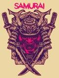 Het Maskerillustratie van de samoeraienschedel Stock Afbeelding