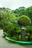 Het mausoleum van Chiang Kai-shek in Cihu, Taoyuan-stad, Taiwan Royalty-vrije Stock Afbeelding