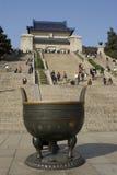 Het Mausoleum van yat-Sen van de zon Royalty-vrije Stock Afbeelding