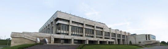 Het mayoralty administratieve gebouw Royalty-vrije Stock Afbeeldingen