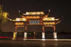 Het meer van het Hangzhouwesten bij nacht Stock Foto's