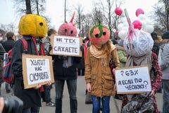 Het meetinprotest Putin, verkiezing van de oppositie vloeit voort. Stock Foto