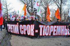 Het meetinprotest Putin, verkiezing van de oppositie vloeit voort. Royalty-vrije Stock Foto