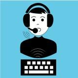 Het menselijke spreken via microfoon Royalty-vrije Illustratie