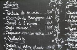 Het menu van het restaurant in het Frans royalty-vrije stock afbeeldingen