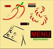 Het menuontwerp van het restaurant Royalty-vrije Stock Fotografie