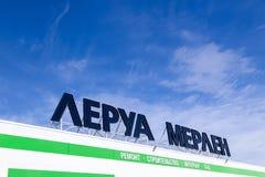 Het merkteken van Rusland Kemerovo 2019-04-02 Leroy Merlin tegen blauwe hemel Franse huis-verbetering, de bouwhulpmiddelen, tuini stock foto's