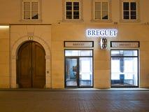 Het merkwinkel van Breguet Stock Fotografie