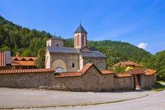 Het middeleeuwse klooster Raca - Servië Royalty-vrije Stock Afbeeldingen