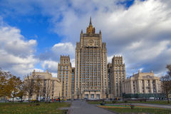 Het Ministerie van buitenlandse zaken van Rusland Stock Afbeelding