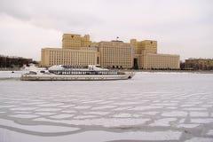 Het Ministerie van Defensie van de Russische Federatie Stock Afbeeldingen