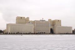 Het Ministerie van Defensie van de Russische Federatie Royalty-vrije Stock Foto's