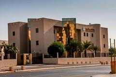 Het Ministerie van Hajj en Omra, Riyadh, Saudi-Arabië royalty-vrije stock afbeelding