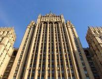 Het Ministerie van Rusland voor Buitenlandse zaken stock afbeeldingen
