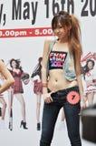 Het Model 2010 van Lee FHM (Singapore) Stock Afbeelding