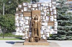 Het monument Royalty-vrije Stock Afbeeldingen