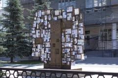 Het monument Stock Foto's