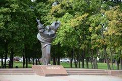 Het monument aan de grote Patriottische oorlog in het Park Dubki Stock Foto