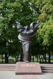Het monument aan de grote Patriottische oorlog in het Park Dubki Royalty-vrije Stock Foto's