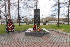 Het monument aan de slachtoffers van het ongeval van Tchernobyl en de vereffenaars van zijn gevolgen werd geopend in 1997 in Vict royalty-vrije stock fotografie