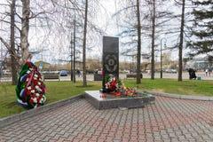 Het monument aan de slachtoffers van de ramp van Tchernobyl en de vereffenaars van zijn gevolgen werd geopend in 1997 bij de Over royalty-vrije stock foto