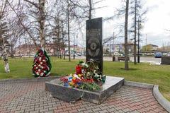 Het monument aan de slachtoffers van de ramp van Tchernobyl en de vereffenaars van zijn gevolgen werd geopend in 1997 in Victory  royalty-vrije stock afbeeldingen
