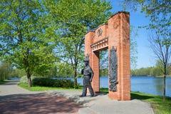 Het monument aan het werken plant hen Voskova op het meer Sestroretsk, Rusland Royalty-vrije Stock Foto's