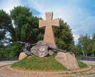 Het monument aan Oekraïense cossacks in Poltava, de Oekraïne Stock Foto's