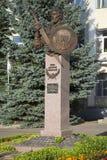 Het monument aan Prins Dmitry Pozharsky in het dorp van Borisoglebsky Yaroslavlgebied, Russische Federatie Royalty-vrije Stock Foto's