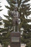 Het monument aan V F Margelov Stock Afbeeldingen