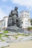 Het Monument aan Yakub-Kola's Royalty-vrije Stock Afbeeldingen