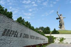 Het Monument - ensemble aan Helden van Stalingrad battlein Volgograd stock afbeelding
